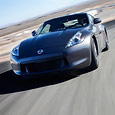 2010 Nissan 370Z Coupe 40th Anniversary Edition